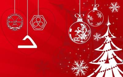 Kræsjkurs og julekos